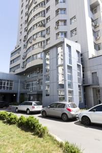Квартира K-17703, Гетьмана Вадима (Индустриальная), 1б, Киев - Фото 3