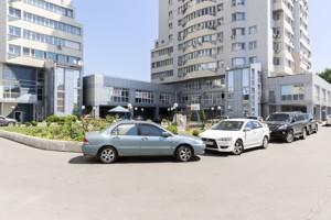 Квартира B-94835, Гетьмана Вадима (Индустриальная), 1б, Киев - Фото 4