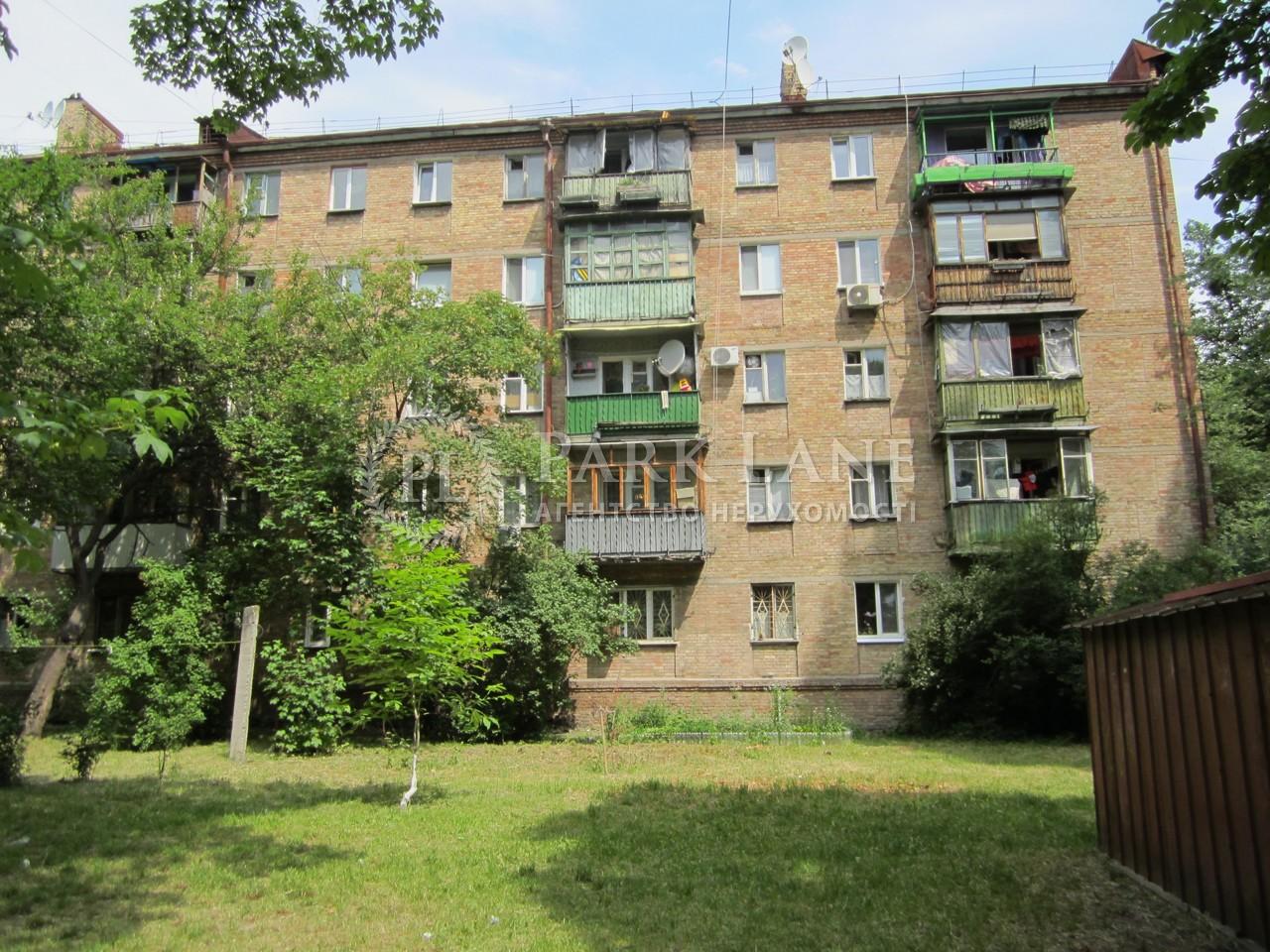 Квартира ул. Салютная, 20, Киев, Z-806639 - Фото 2
