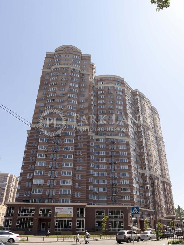 Квартира ул. Голосеевская, 13а, Киев, Z-718244 - Фото 3