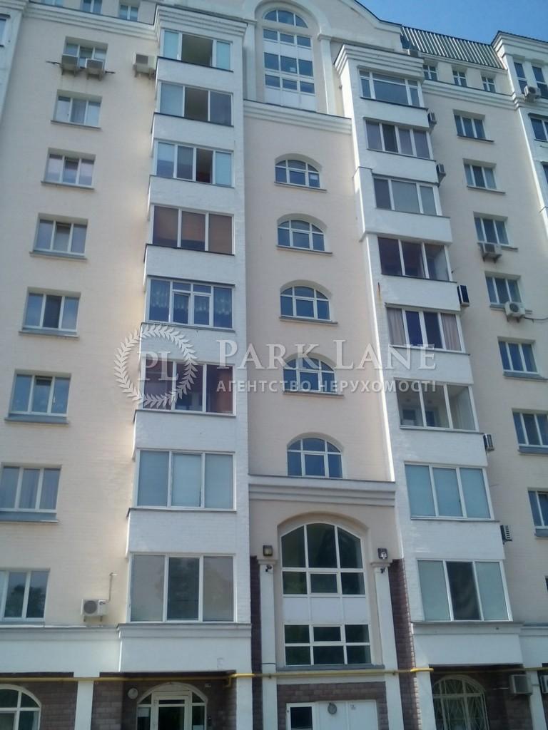 Квартира ул. Ветряные Горы, 2б, Киев, Z-1119908 - Фото 1