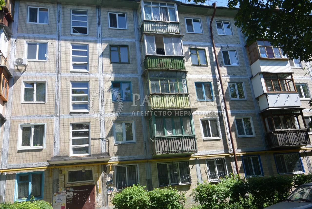 Квартира ул. Васильковская, 49, Киев, R-24364 - Фото 6