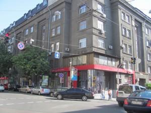 Квартира Z-711537, Ярославов Вал, 19, Киев - Фото 1