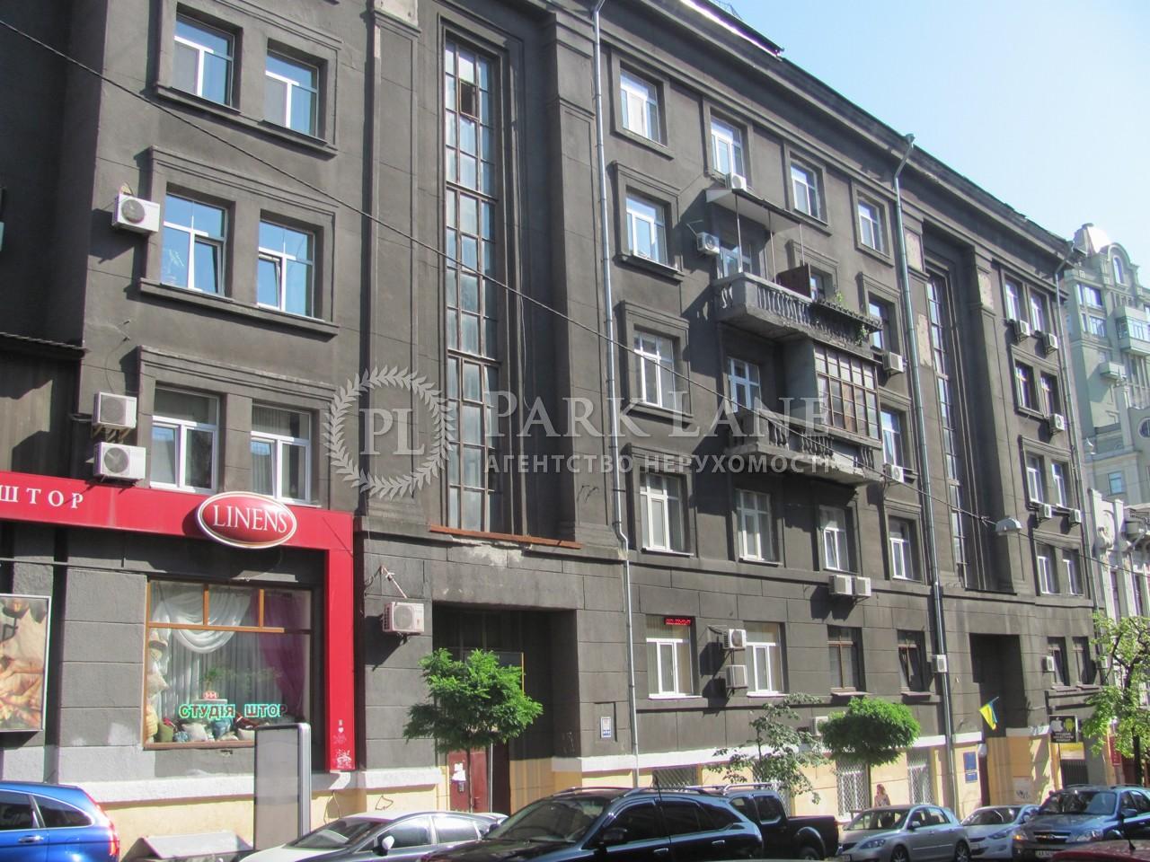 Квартира ул. Ярославов Вал, 19, Киев, B-90168 - Фото 19