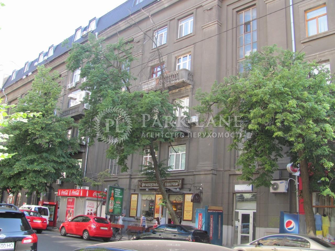 Квартира ул. Ярославов Вал, 19, Киев, B-90168 - Фото 18