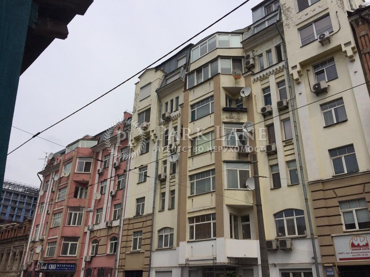 Квартира ул. Константиновская, 10, Киев, Z-246388 - Фото 2