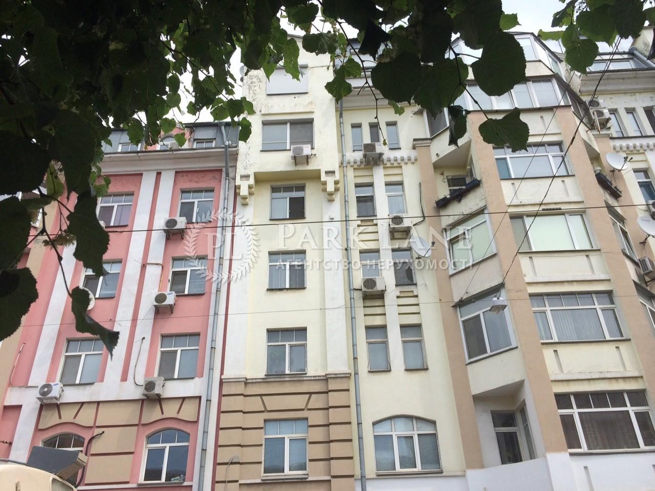 Квартира ул. Константиновская, 10, Киев, Z-246388 - Фото 3