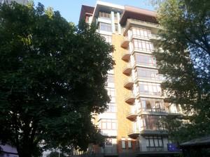 Квартира J-28365, Московська, 27, Київ - Фото 3