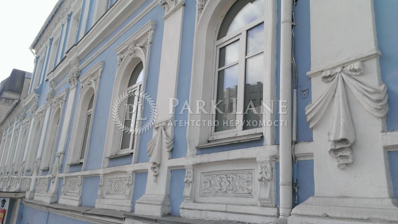 Нежитлове приміщення, вул. Трьохсвятительська, Київ, J-20570 - Фото 19