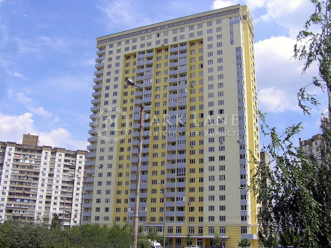 Квартира B-96507, Радунская, 30, Киев - Фото 1