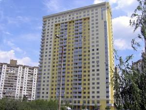 Квартира, Z-87740, Радунская, Деснянский