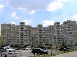 Квартира Z-183104, Лаврухіна, 15/46, Київ - Фото 1