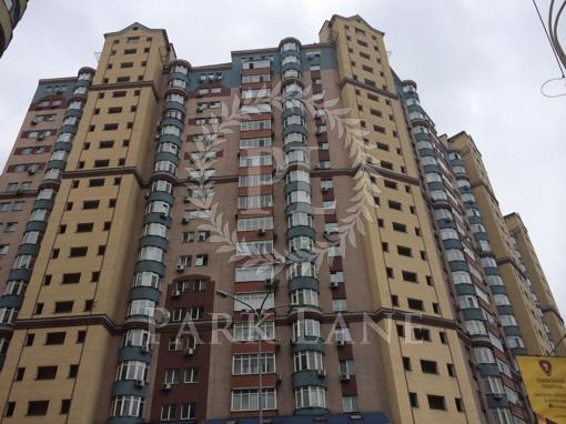 Квартира, Z-1289133, 25