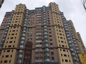 Нежитлове приміщення, J-25304, Чорновола Вячеслава, Київ - Фото 1