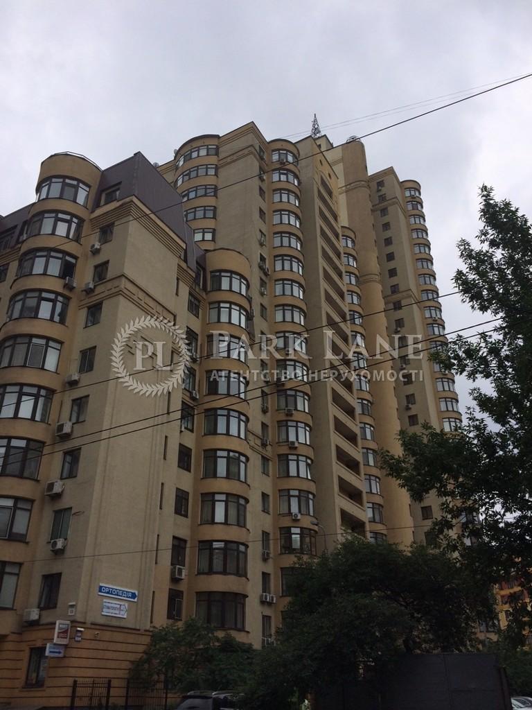 Квартира вул. Дмитрівська, 69, Київ, J-2250 - Фото 1