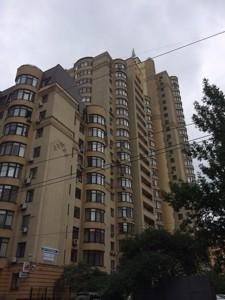 Коммерческая недвижимость, J-27711, Дмитриевская, Шевченковский район