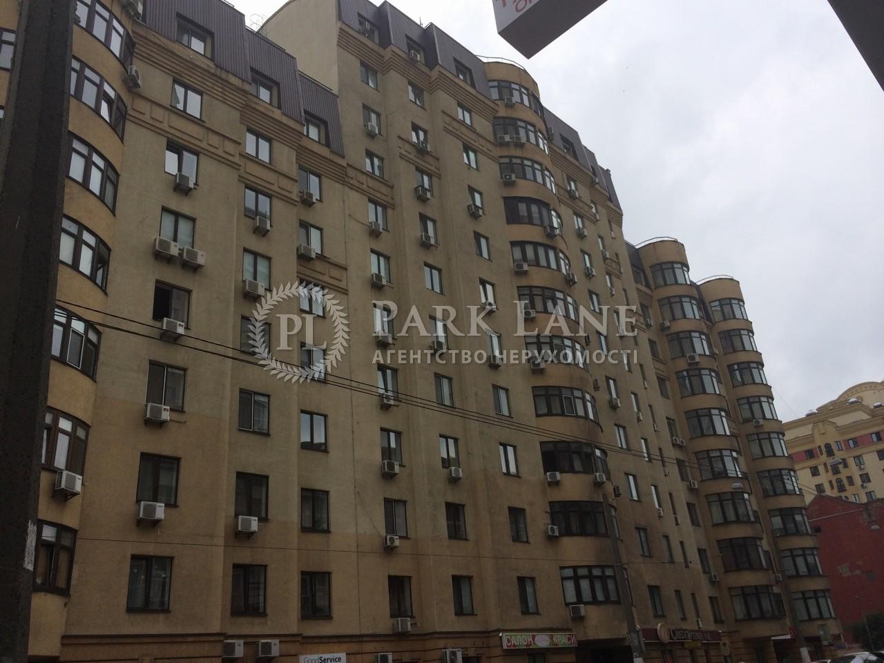 Квартира вул. Дмитрівська, 69, Київ, Z-567413 - Фото 2