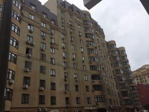 Офис, Z-403917, Дмитриевская, Киев - Фото 2