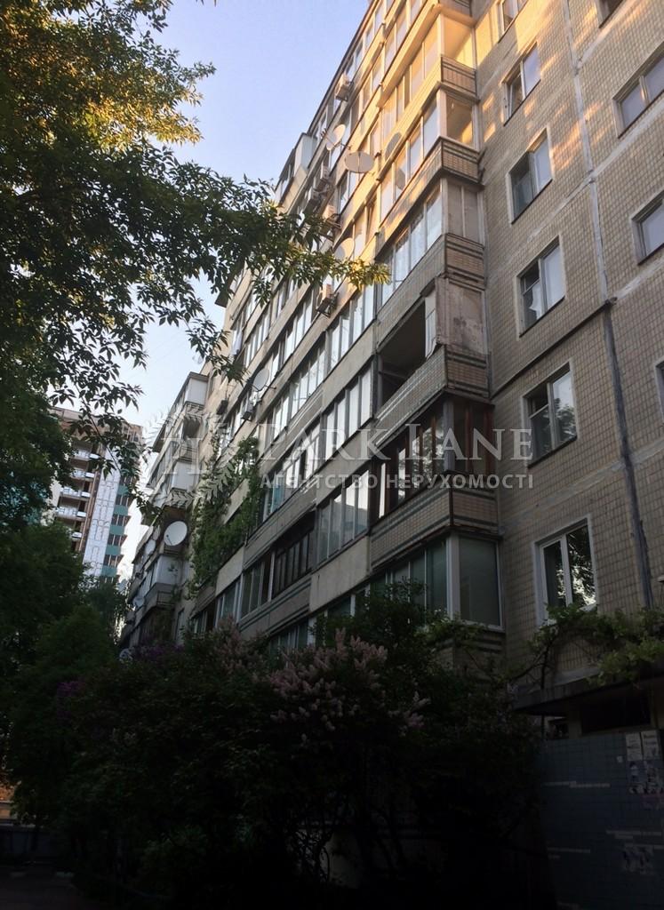 Квартира ул. Дмитриевская, 24, Киев, Z-721617 - Фото 1