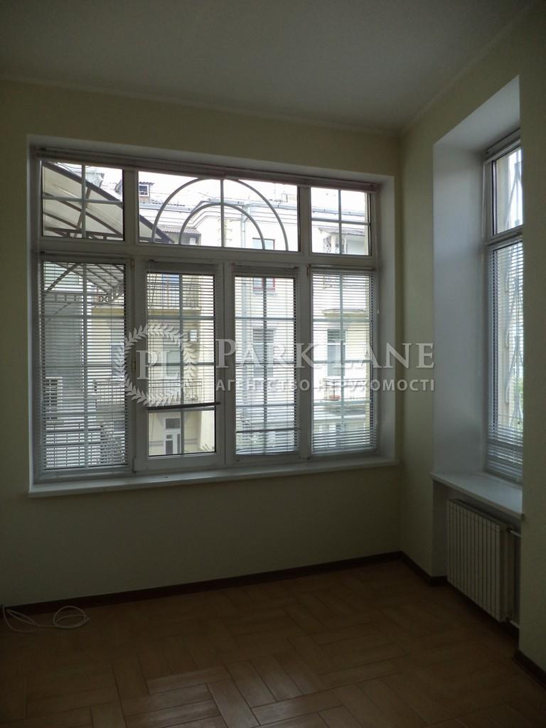 Квартира ул. Михайловская, 18а, Киев, X-18784 - Фото 9
