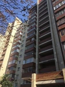 Квартира Z-174559, Верхня, 3, Київ - Фото 3