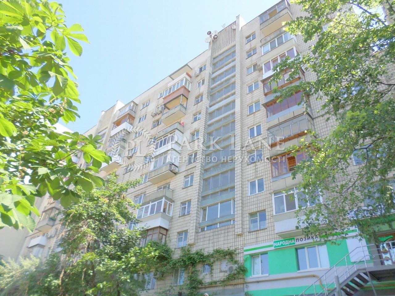 Квартира ул. Мечникова, 18, Киев, Y-458 - Фото 5