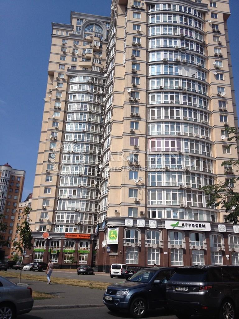 Квартира Героев Сталинграда просп., 6а корпус 2, Киев, Z-732269 - Фото 1