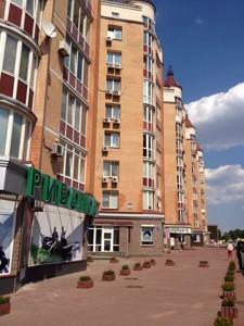 Офіс, K-12563, Героїв Сталінграду просп., Київ - Фото 3