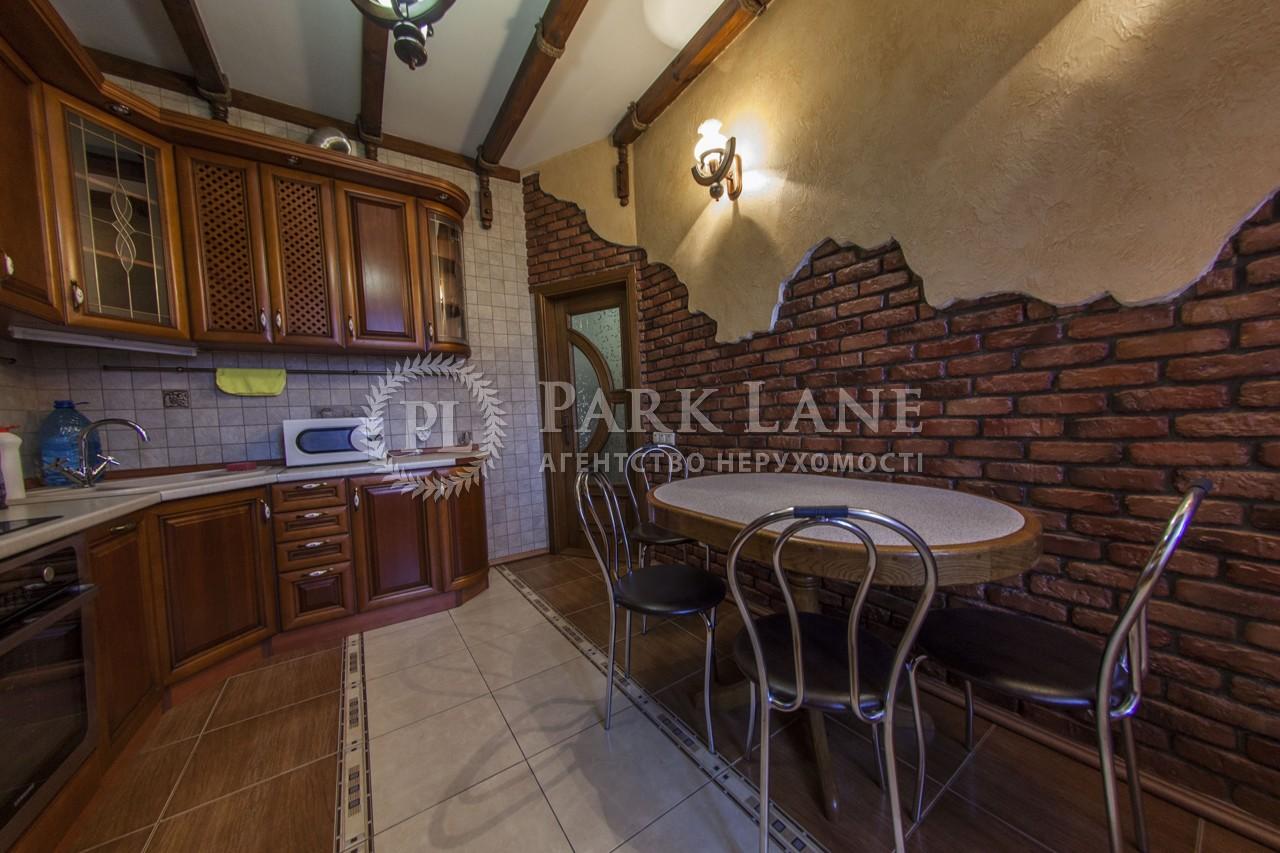 Квартира ул. Дмитриевская, 69, Киев, F-16789 - Фото 13