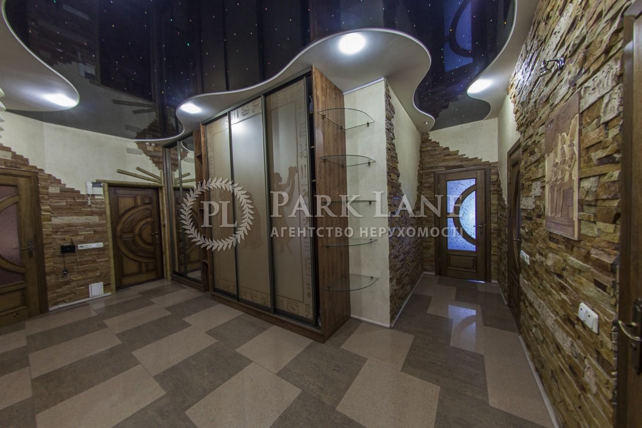 Квартира ул. Дмитриевская, 69, Киев, F-16789 - Фото 17