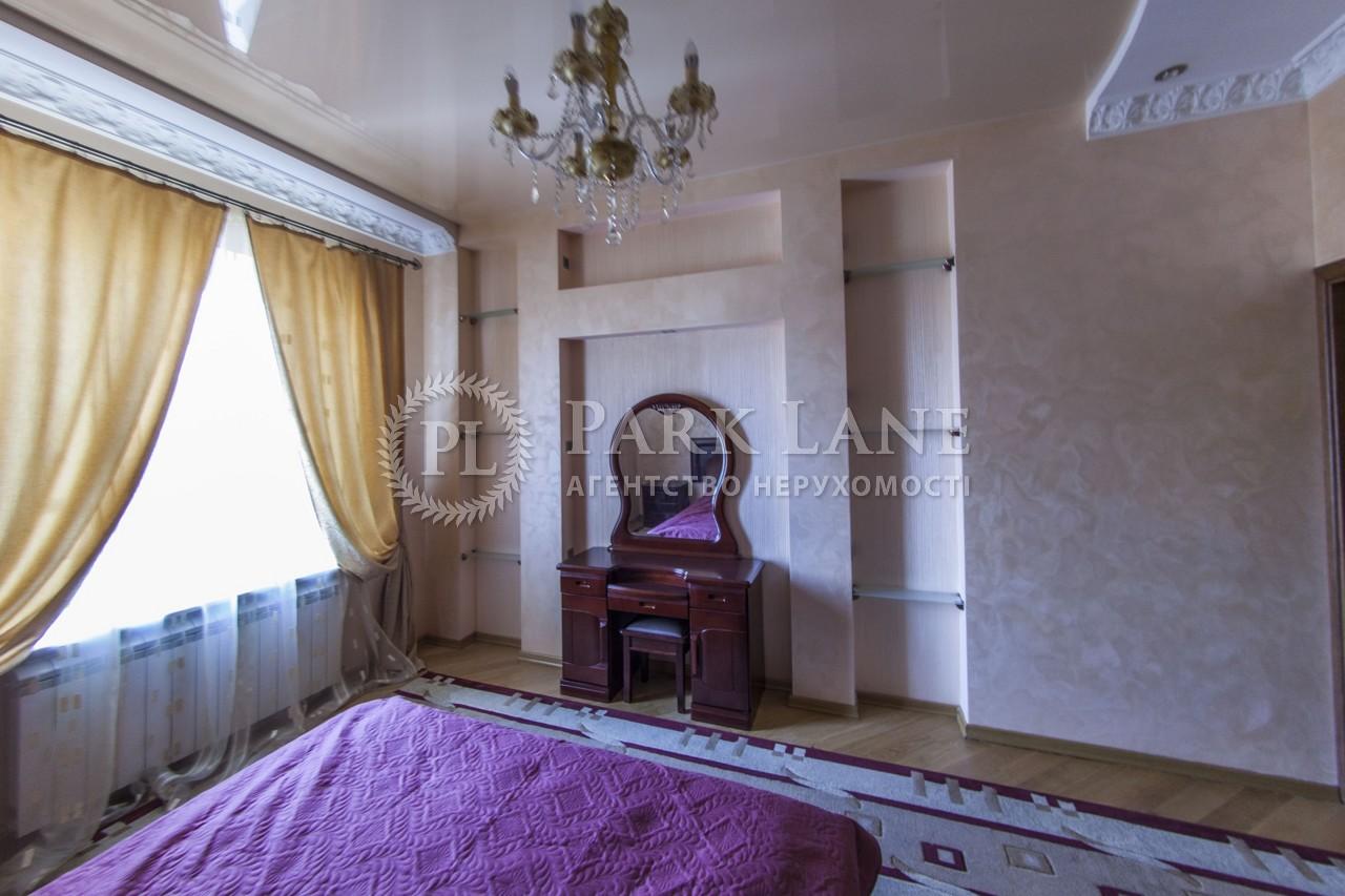Квартира ул. Дмитриевская, 69, Киев, F-16789 - Фото 8