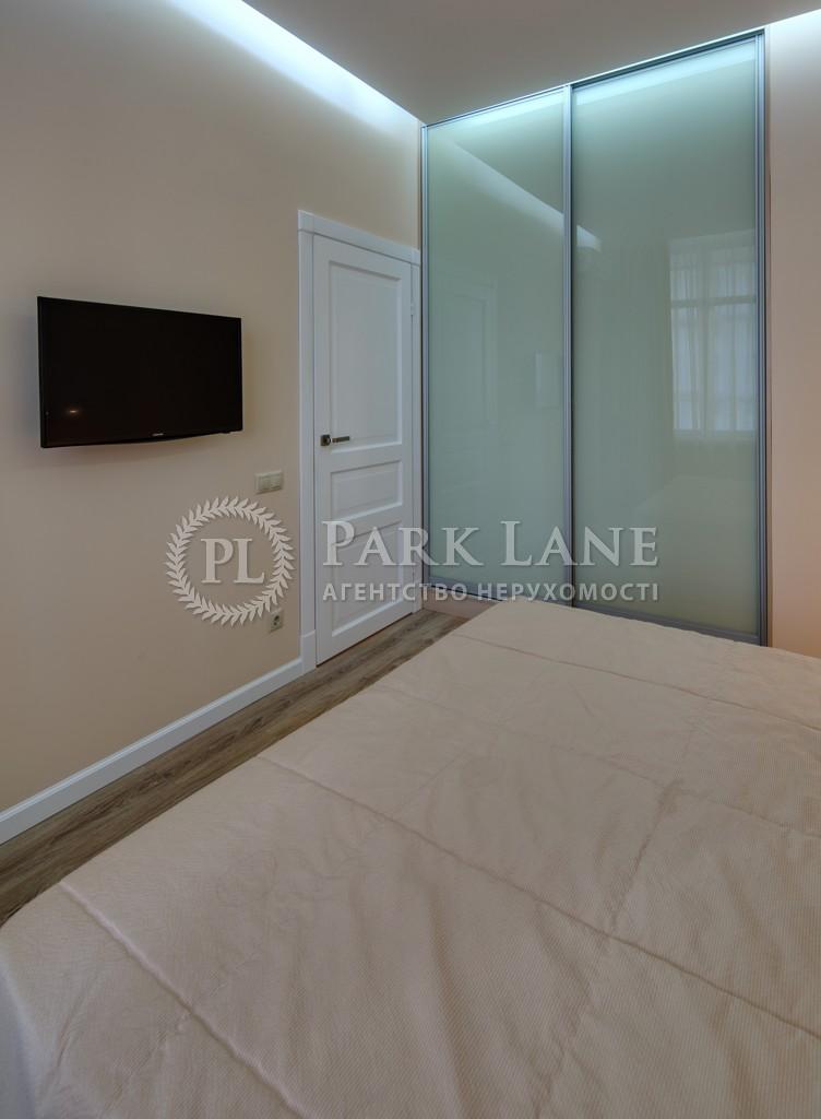 Квартира Z-1498682, Драгомирова Михаила, 20, Киев - Фото 15