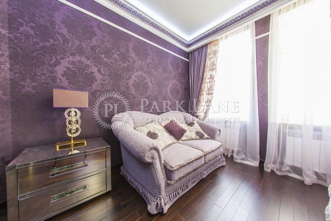 Квартира ул. Щекавицкая, 30/39, Киев, Z-197171 - Фото 20