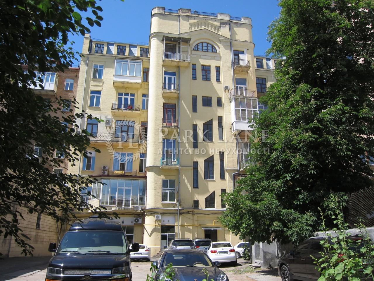 Квартира J-27333, Большая Васильковская, 27, Киев - Фото 2