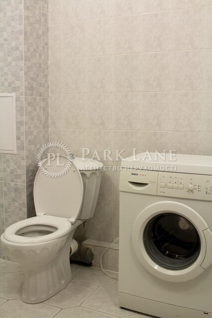 Квартира ул. Франко Ивана, 40, Киев, X-21694 - Фото 7