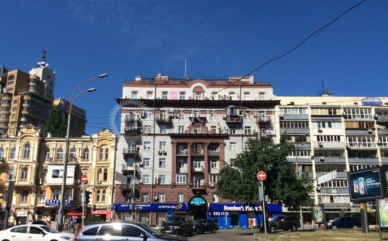 Офіс, вул. Басейна, Київ, R-12891 - Фото 1