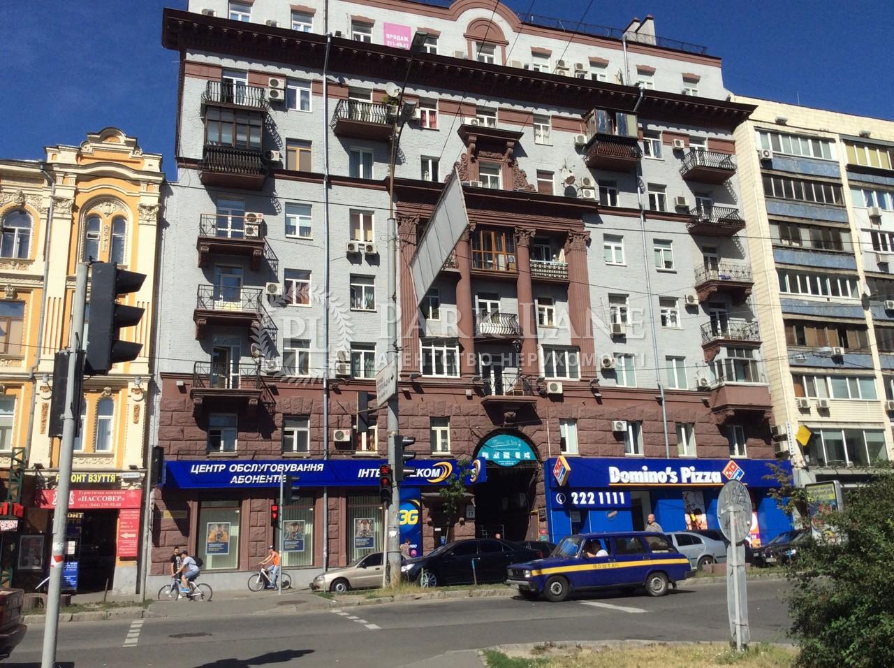 Офіс, вул. Басейна, Київ, R-12891 - Фото 10