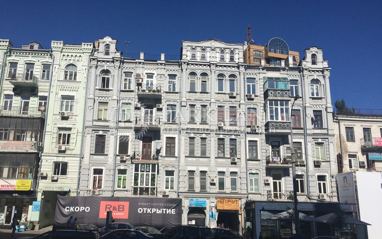 Офис, ул. Бассейная, Киев, Z-1746837 - Фото 1