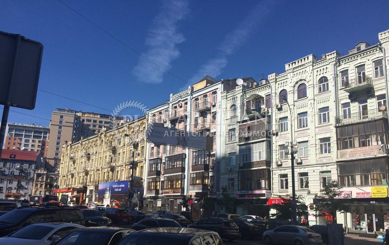 Офис, ул. Бассейная, Киев, Z-1746837 - Фото 6