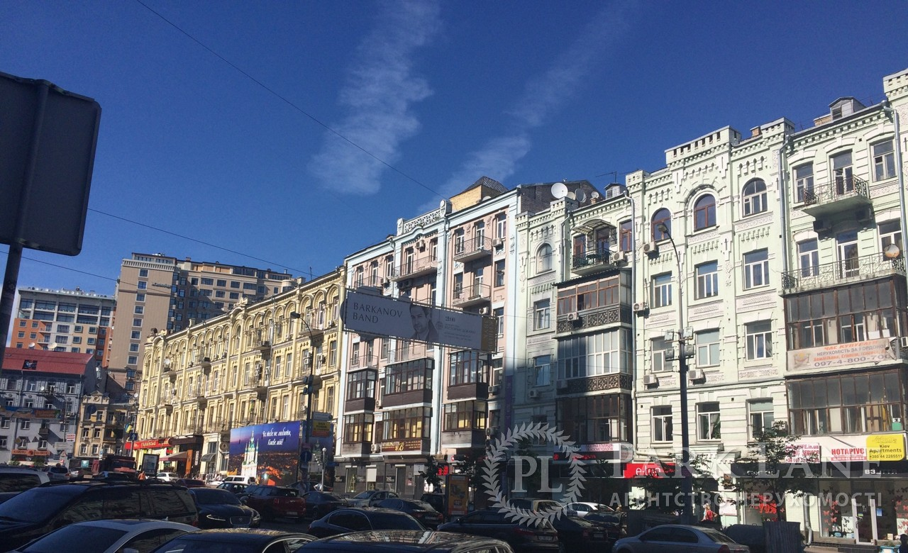 Квартира ул. Бассейная, 5а, Киев, R-13829 - Фото 2