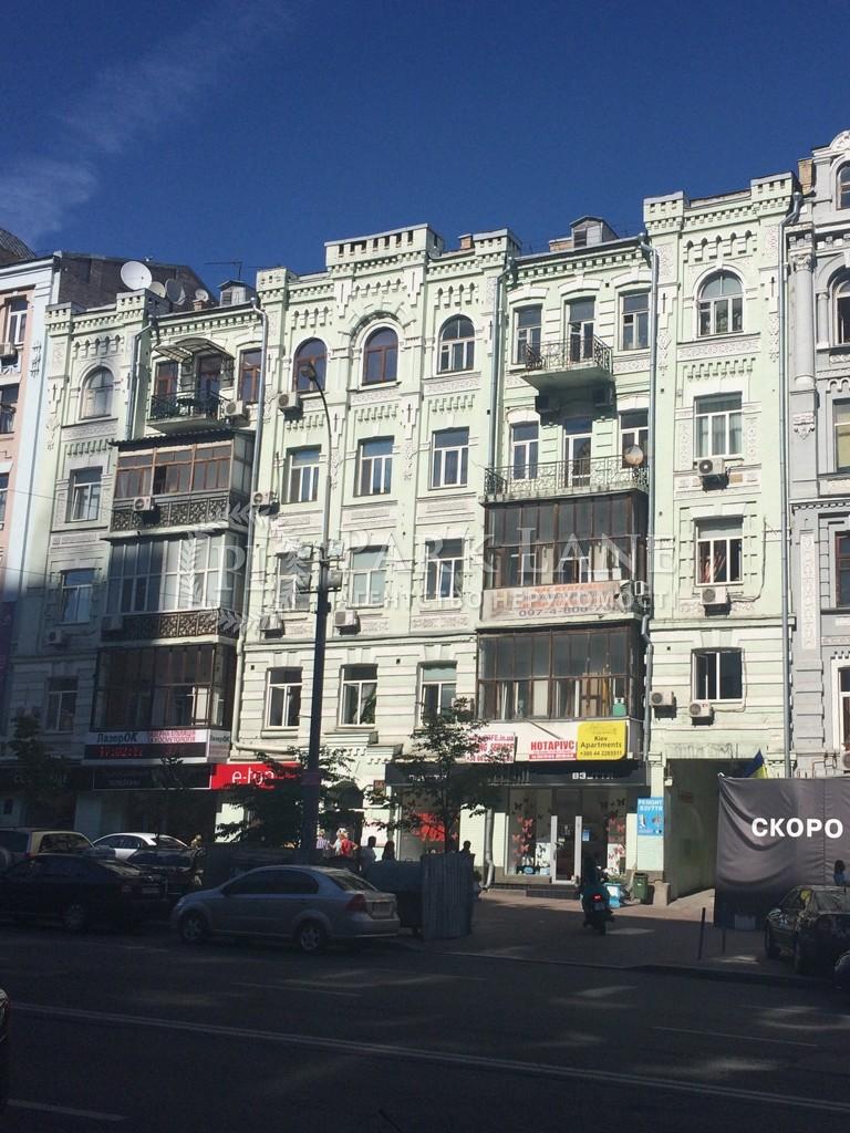Квартира ул. Бассейная, 5а, Киев, R-13829 - Фото 1