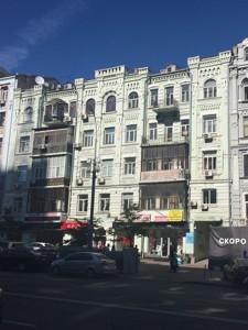 Квартира Z-777450, Бассейная, 5а, Киев - Фото 1
