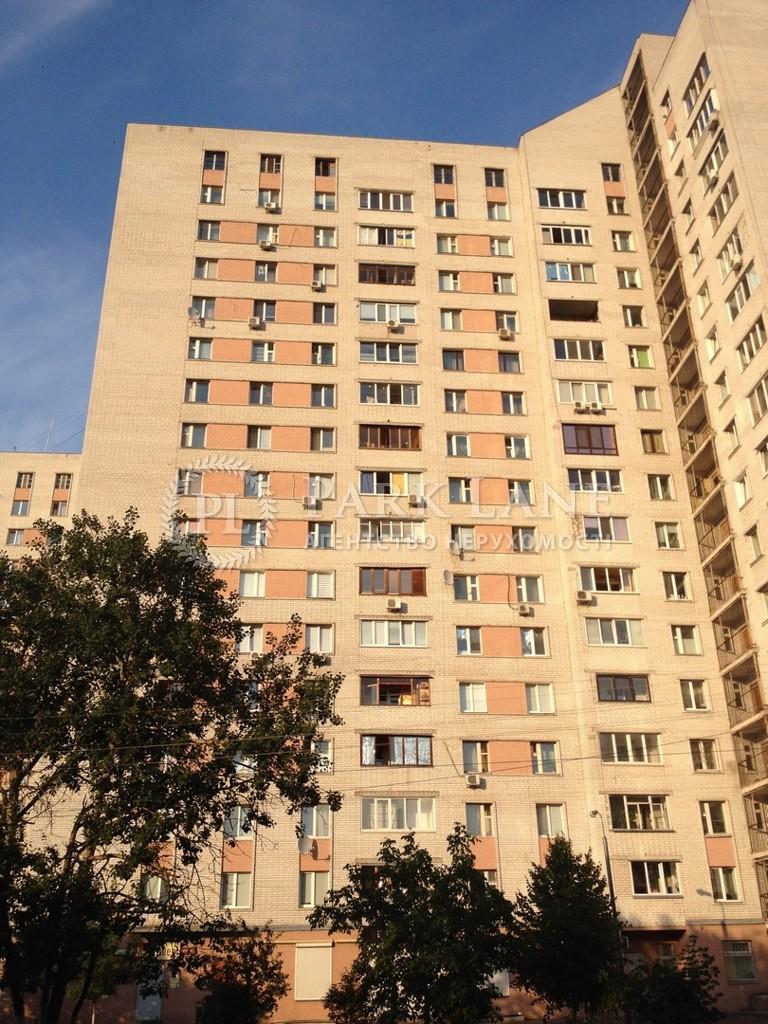 Квартира B-83770, Верховинца Василия, 10, Киев - Фото 2