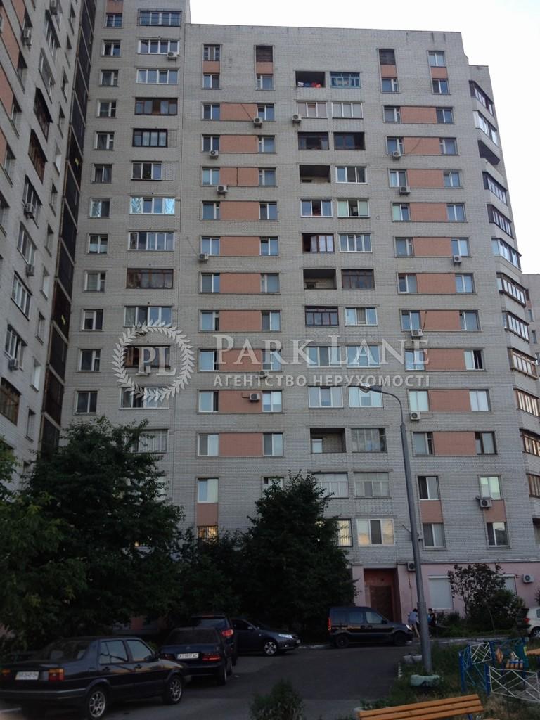 Квартира B-83770, Верховинца Василия, 10, Киев - Фото 3