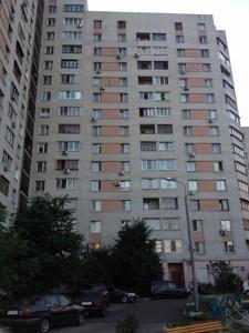 Квартира B-83770, Верховинця Василя, 10, Київ - Фото 3