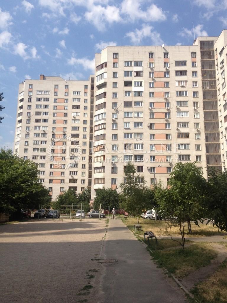 Квартира ул. Верховинца Василия, 10, Киев, B-83770 - Фото 1