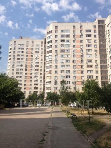 Квартира Верховинца Василия, 10, Киев, Z-677472 - Фото