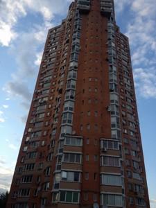 Квартира B-96224, Семьи Стешенко (Строкача Тимофея), 7, Киев - Фото 3