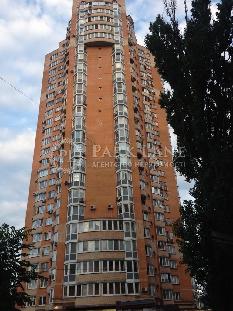 Квартира ул. Семьи Стешенко (Строкача Тимофея), 7, Киев, Z-726068 - Фото 3