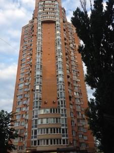 Квартира B-96224, Семьи Стешенко (Строкача Тимофея), 7, Киев - Фото 4
